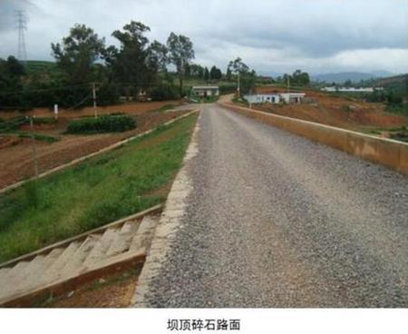 云南省玉溪市易门县梅曾水库除险加固工程